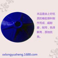 厂家批发大直径橡胶密封碗 皮碗 工业橡胶制品 设备汽车配件