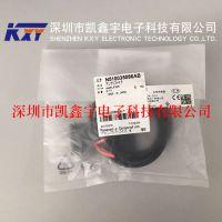 松下NPM光纤感应器N510035086AB