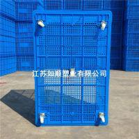 上海575-140筐,周转筐塑料加厚塑胶