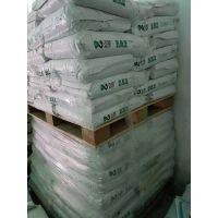 供应:金川、吉恩、加拿大进口英可、金柯 硫酸镍
