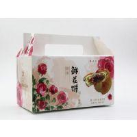 漯河饼干礼盒定做厂家生产饼干包装盒质量好当选凝澜纸制品