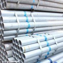 东莞二手螺纹钢回收公司,惠州二手镀锌钢管回收公司,佛山二手工字钢回收公司
