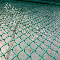 绿色编织网【包胶菱形网】铁丝制作 规格齐全