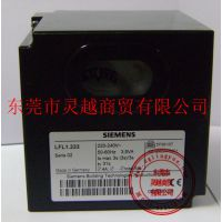 RMG88.62A2 燃烧程控器意大利RIELLO利雅路控制盒RMG88.62C2