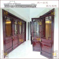 古典中式仿古实木花格门窗定制加工