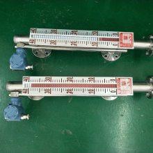 供应延安撬装式加油装置配磁翻板液位计型号UHZ