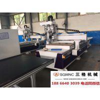 三格数控开料机板材利用率高配合软件自动优化高效生产家具