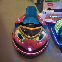 厂家旋转对撞车激光对战碰碰战车直售儿童电瓶碰碰车炫彩LED360度