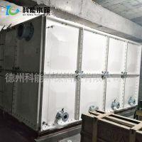 山东厂家供应玻璃钢水箱 smc/FRP模压玻璃钢水箱 组合式消防水箱