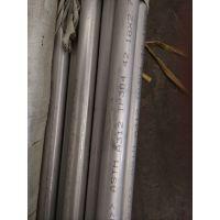新牌号316L不锈钢管,温州新标不锈钢无缝管