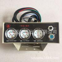 柴油机仪表总成 直感水温表 油压表 线束