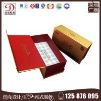 厂家专业设计定做书本式纸盒/翻盖硬纸板纸盒/翻盖礼盒/保健品盒