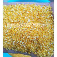 商用玉米扒皮打糁机小型磨玉米糁设备选【鲁创】粮机