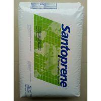 供应美国山都坪0度~120度耐候耐磨损高强度高韧性耐水解食品级热塑性弹性体TPR
