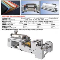 金纬机械品牌PVC、TPU、TPE密封条生产线设备厂家图片