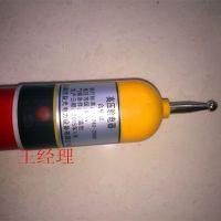 低压伸缩声光照明验电器 0.4kv电工验电器 嘉泰总代直销