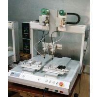 多头多工位焊锡机 江浙沪高效率焊锡机供应商