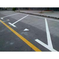贵州毕节停车位划线黔西道路施工双组份震荡标线施工工程