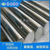 sd 供应德标37CrS4圆钢 方钢 钢棒 保探伤 大量现货