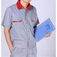 广州保安工作服定制,定做汽修工作服,番禺区防静电工作服订做