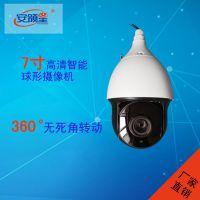 安领星AN-HIP978D3网络高清红外夜视智能金属球形手机远程耐高温监控器360°全方位旋转摄像头