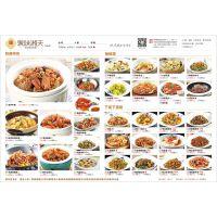 餐饮连锁店环保点菜单-蚂蚁族专业设计 只为品牌餐饮定制设计