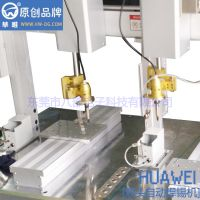 八部科技LED线路板焊线设备DC插头焊锡机器人