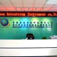 深圳市奥德赛创精密仪器有限公司
