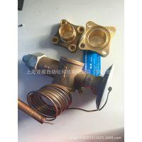 WVE-180-G 全新原装正品特价  emerson艾默生膨胀阀