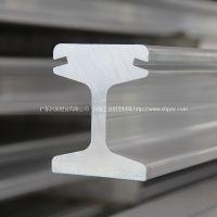 地铁机车导电铝型材厂家兴发铝业直销|汇流排铝型材|钢铝复合导轨