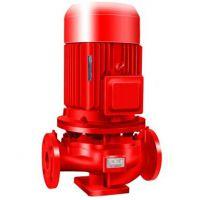 西安消防泵XBD-ISG系列单级立式管道消防水泵不二之选 【西安南方泵业】