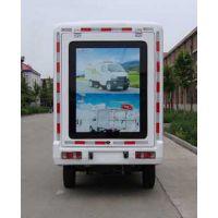 长安微型广告车、宣传车、LED广告宣传车13886882448