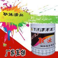 无机富锌底漆 防腐性能好的油漆 联迪漆业 工业专用涂料