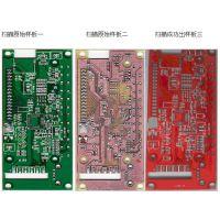 深圳PCB电路板抄板+打样品质好
