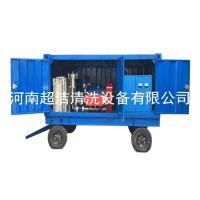 厂家直销建筑大坝水电站超洁牌cj-5070型高压冲毛机 混凝土冲毛机