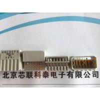 254016 973027 054528移动网络连接压接7针连接器ERNI