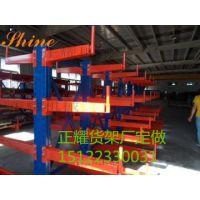 伸缩式升降货架 重型悬臂式货架 臂可抽出 棒材存储方法 专业厂家