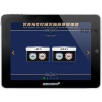 IPAD控制视频会议主机 智能切换矩阵 投影机控制 幕布控制升降