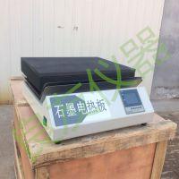 供应金坛良友LY-450D石墨电热板 数显恒温电热板 高温