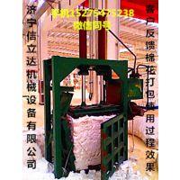 鸿运YD-100型毛绒打包机羊毛打包机专业生产销售