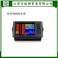 PS30高端3D探头_美国佳明75CV中文有线声纳 高清下扫成像 支持3D动态