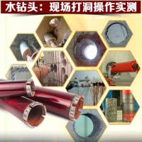 北京宜都建华建筑工程有限公司
