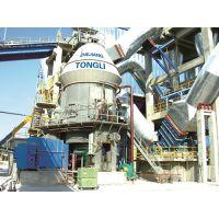 矿渣立磨_自建年产60万吨矿粉生产线_节能环保新选择