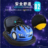 郑州游乐设备厂家生产新款双人电瓶地网碰碰车