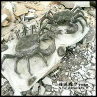 石雕大理石螃蟹雕塑水景观摆件爬行动物雕刻