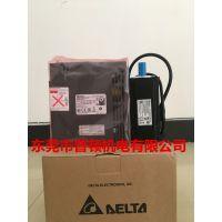 全新原装台达伺服电机1KW带刹车ASD-B2-1021-B+ECMA-E21310SS包邮
