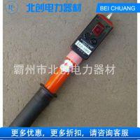 电笔电工低压验电笔 验电器0.4kv声光报警棒状伸缩式测电器检电器 汇能