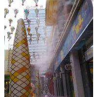 专注纪念性广场人造雾工程景区景观喷雾工程图片展示