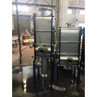 艾保实业 造纸工业换热器 漂白工艺热回收设备 加热洗浆液热交换设备