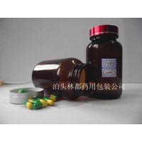 青岛林都供应200ml棕色广口瓶